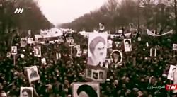 سرود انقلابی « بهاران خجسته باد »