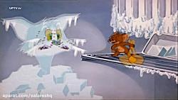 سینمایی انیمیشن جدید تام و جری نقشه فرار بزرگ (به فارسی) هدیه کانال عیدالزهرا HD