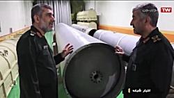 موشک پیشرفت دزفول | کارخانه زیرزمینی تولید موشک های بالستیک سپاه