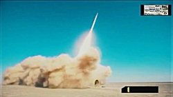 دزفول ایران | لحظه شلیک جدیدترین موشک بالستیک ایران
