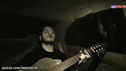 آکورد آهنگ شهلا از زنده...