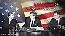 ایران ۲۰ | رتبه های صنعت...