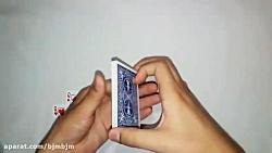 شعبده بازی با پاسور (پیدا کردن کارت شما با دوتاQ)
