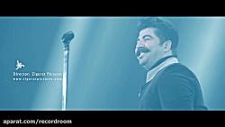 موزیک ویدیو جدید بهنام بانی به نام اخماتو وا کن ( اجرای زنده )