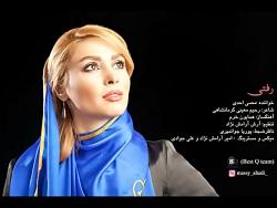 ❤ میکس عاشقانه بسیار زیبا با آهنگ غمگین ایرانی - رفتی ❤