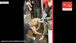 حمله سگ وحشی به یک زن در مترو!