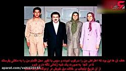 برای اولین بار افشاگری پسر مسعود رجوی از آزار و اذیت خودش توسط منافقین
