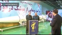 جدید ترین موشک ایران ، دزفول، کارخانه تولید موشک
