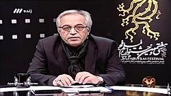 برنامه هفت ویژه سی و هفتمین جشنواره فیلم فجر - شب یازدهم