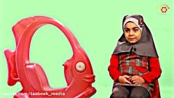 «زیر پای مادر» - کاری از رسانه فرهنگی «تابش»