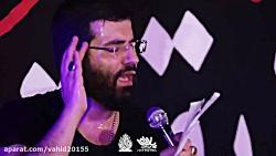 مداحی حاج حسین سیب سرخی - فاطمیه ۹۷