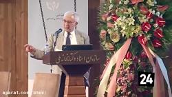 ویدیوی سخنرانی پروفسور حسن عشایری در کنگره کودکی، توسعه و سیاست گذاری اجتماعی