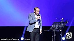 Hasan Reyvandi - 2019 حسن ریوندی جدید - شوخی با وزیر ارتباطات