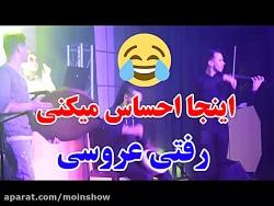 اجرای موسیقی زنده