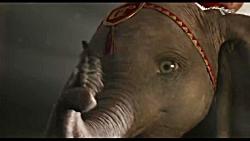دامبو فیل پرنده 2019 DUMBO - پیش نمایش فیلم