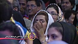 حسن ریوندی - جوک و شوخی بی نظیر 2016