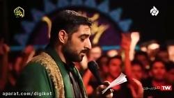 مداحی سید مجید بنی فاطمه - شهادت حضرت فاطمه زهرا(س)