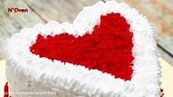 کیک ولنتاین با ایده های خوشگل عاشقانه