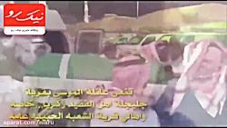 شهادت طفل ۶ ساله در عربستان به جرم شیعه بودن!