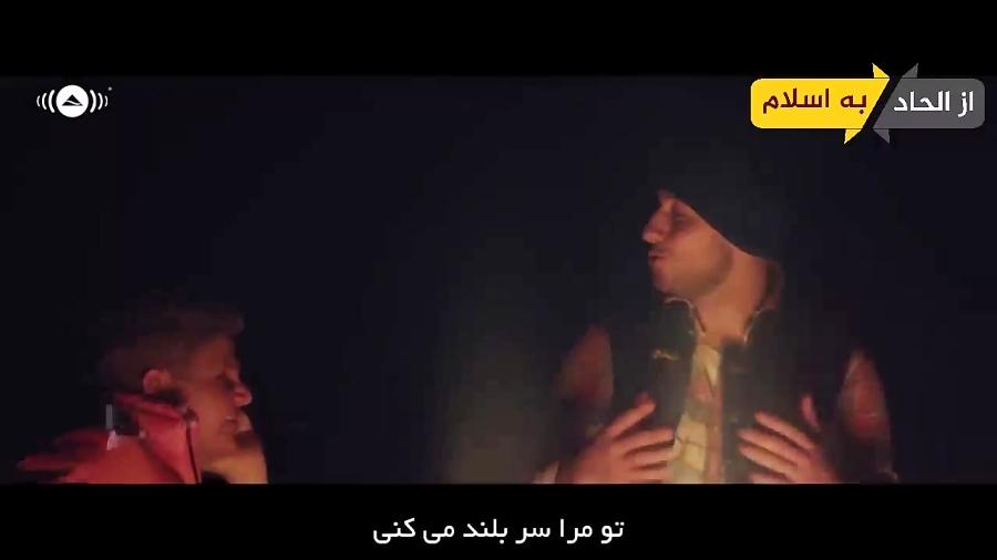 62c3d0a42 فیلم: نشید رمضان نسخه انگلیسی اثر ماهر زین بدون موسیقی و با زیرنویس / ویدیو  کلیپ | رویکرد ٢۴
