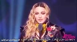 خواننده آمریکایی: فهمیدم که آسیب پذیرم و زن با مرد فرق می کند.