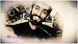 حاج میثم مطیعی - نماهنگ مداحی حاج میثم مطیعی برای شهید محسن حججی