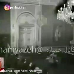 فیلمی کمیاب از تحقیر فرح توسط محمدرضا شاه