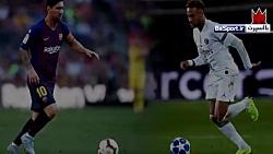 مقایسه برترین حرکات مسی و نیمار در فصل حاضر