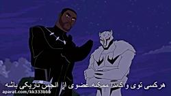 سریال گرداوری انتقام جویان در جستجوی پلنگ سیاه فصل 5 قسمت 4 زیرنویس فارسی