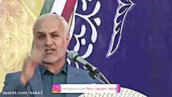 صحبت های جنجالی دکتر حسن عباسی علیه حسن روحانی ،علی لاریجانی و جواد ظریف