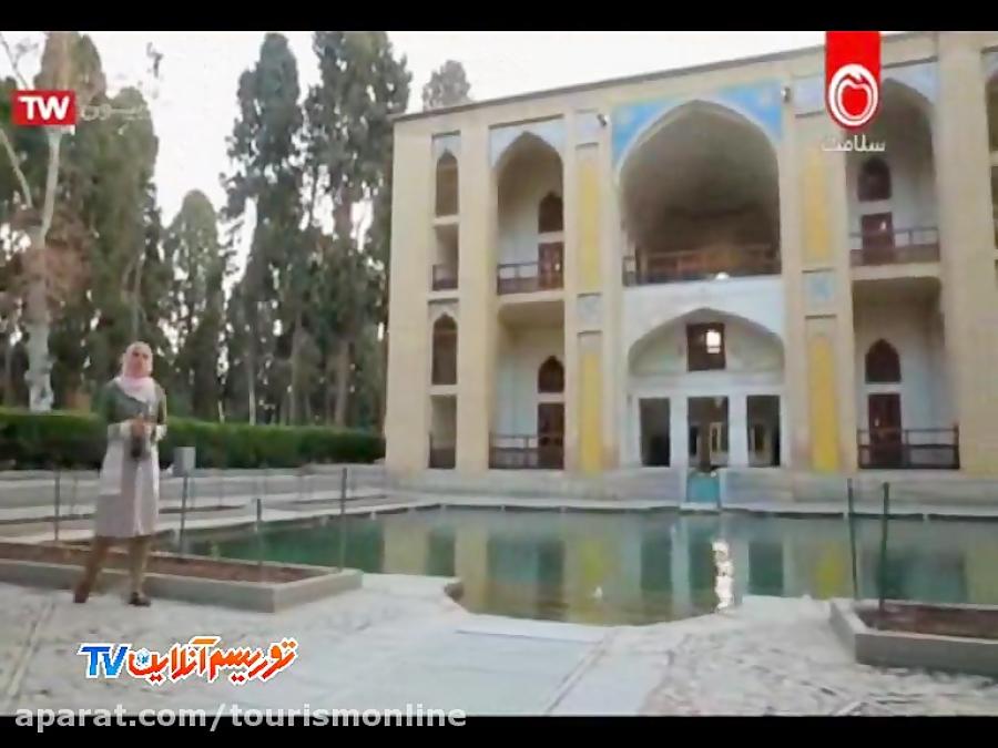 کاشان   استان گلستان   نمایشگاه لباس ایرانی(مستند ایران)