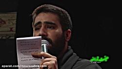 فاطمیه دوم ۱۳۹۷ واحد(بلا میباره مادرم بیماره) مداح: کربلایی حسین طاهری