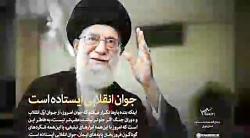 مبارک باد چهلمین سالگرد انقلاب اسلامی