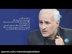 سخنان تند حسن عباسی درباره اینستکس, حسن روحانی, ظریف و لاریجانی