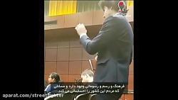 لوله شدن مسیح علی نژاد توسط یک دانشجوی ایرانی در آمریکا