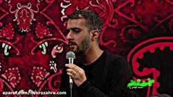 شب سوم فاطمیه دوم ۱۳۹۷ واحد(ای وای بر اسیری) مداح: کربلایی محمد حسین پویانفر