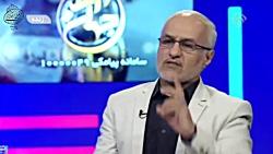 دکتر حسن عباسی : مهم ترین دستاورد انقلاب اسلامی!