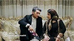 کلیپ طنز باحال خنده دار اینستاگرام زهرا منجی و حمید شربتی