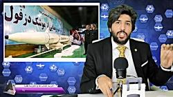 سپاه در شرایط تهدید اقتدار موشک دزفول و کارخانه موشک سازی خود را به نمایش گذاشت
