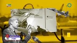 واکنش جالب رسانههای غربی نسبت به پیشرفت چشمگیر جنگندههای ایرانی