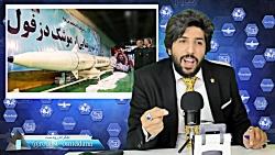 سپاه با اقتدار موشک دزفول و کارخانه موشک سازی خود را به نمایش گذاشت