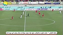 خلاصه بازی فولاد و پرسپولیس - هفته هفدهم لیگ برتر ایران