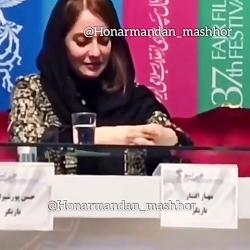 دختر مهناز افشار بازیگر شد!!!!! ❤