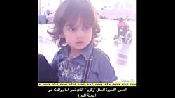 وهابی کیست؟ بریدن سر طفل شش ساله به جرم شیعه بودن