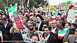 راهپیمایی 22 بهمن 1297 در شهر جدید اندیشه--