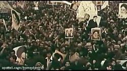 نماهنگ انقلابی و سرود معروف -الله الله تو پناهی بر ضعیفان یا الله-_حمید غلامعلی