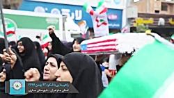 حماسه حضور مردم در راهپیمایی 22 بهمن مازندران