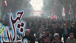 حضور مردم ایران در راهپیمایی 22 بهمن 1397