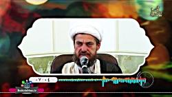 طب اسلامی - قسمت سوم