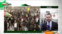 بازتاب راهپیمایی 22 بهمن در رسانه های خارجی